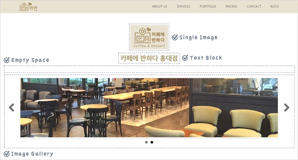 사용된 비주얼 컴포저 요소 - Single Image, Text Block, Empty Space, Image Gallery