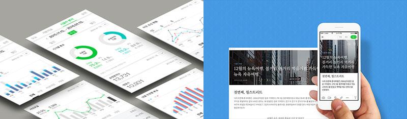 좌 - 네이버 통계,우 -스마트 에디터 3.0