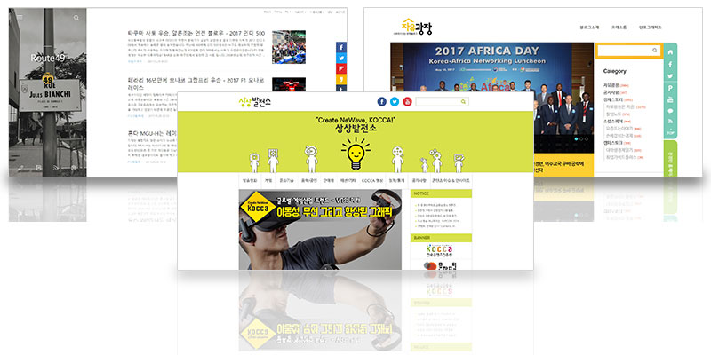 다양한 디자인과 기능이 적용된 티스토리 블로그
