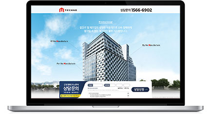 엠테크노센터 웹사이트