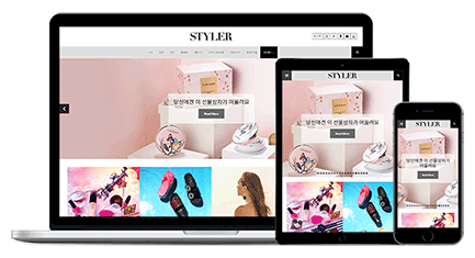 STYLER 홈페이지 제작