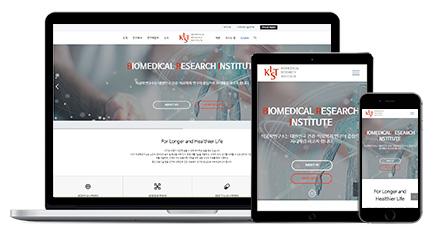 KIST 의공학연구소 홈페이지 제작