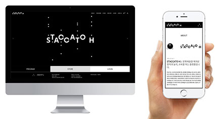 STACCATO H 홈페이지 제작