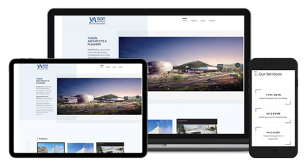 야손건축사무소 홈페이지 제작