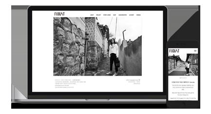 FIXXAT 홈페이지 제작